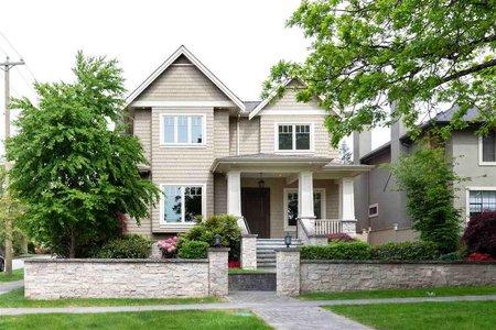 R2369739 - 3893 W 34TH AVENUE, Dunbar, Vancouver, BC - House/Single Family