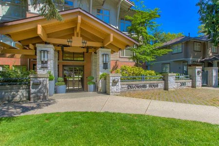 R2370280 - 417 2083 W 33RD AVENUE, Quilchena, Vancouver, BC - Apartment Unit