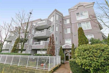 R2370349 - 101 245 ST. DAVIDS AVENUE, Lower Lonsdale, North Vancouver, BC - Apartment Unit