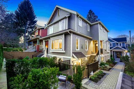 R2371314 - 165 W 14TH AVENUE, Mount Pleasant VW, Vancouver, BC - Townhouse