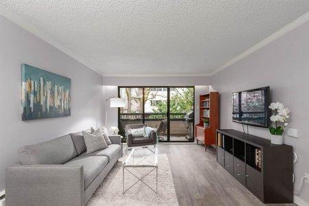 R2372100 - 206 2255 W 8TH AVENUE, Kitsilano, Vancouver, BC - Apartment Unit