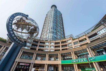 R2372226 - 403 183 KEEFER PLACE, Downtown VW, Vancouver, BC - Apartment Unit
