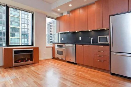 R2372396 - 710 1333 W GEORGIA STREET, Coal Harbour, Vancouver, BC - Apartment Unit