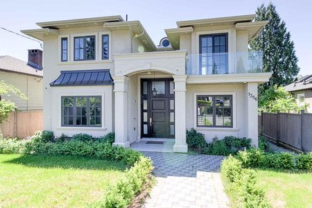 R2372857 - 1356 FULTON AVENUE, Ambleside, West Vancouver, BC - House/Single Family