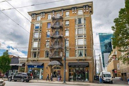 R2373409 - 31 777 BURRARD STREET, West End VW, Vancouver, BC - Apartment Unit