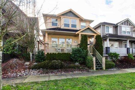 R2373512 - 22180 SHARPE AVENUE, Hamilton RI, Richmond, BC - House/Single Family