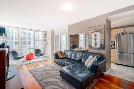 R2373738 - 1203 193 AQUARIUS MEWS, Yaletown, Vancouver, BC - Apartment Unit