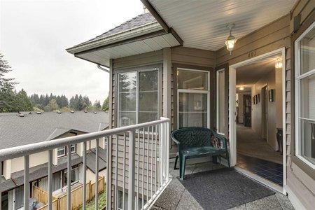 R2373958 - 401 1050 BOWRON COURT, Roche Point, North Vancouver, BC - Apartment Unit