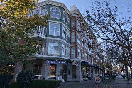R2375300 - 201 5723 COLLINGWOOD STREET, Dunbar, Vancouver, BC - Apartment Unit