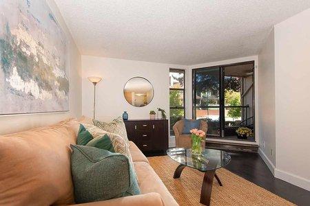 R2375645 - 513 1040 PACIFIC STREET, West End VW, Vancouver, BC - Apartment Unit