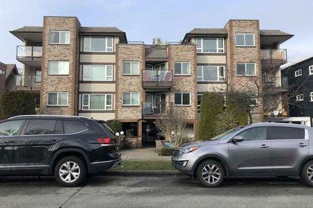R2375649 - 306 1251 W 71ST AVENUE, Marpole, Vancouver, BC - Apartment Unit