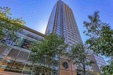 R2376244 - 2501 1028 BARCLAY STREET, West End VW, Vancouver, BC - Apartment Unit