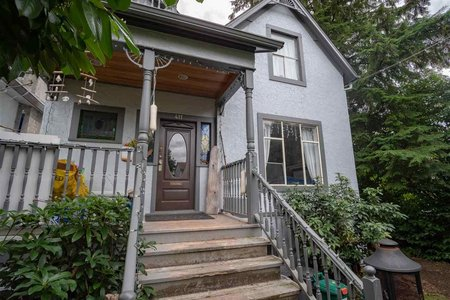 R2376411 - 411 E KEITH ROAD, Queensbury, North Vancouver, BC - House/Single Family