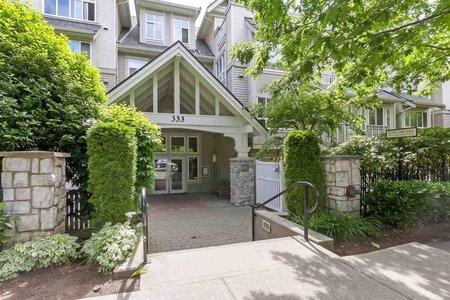 R2376692 - 305 333 E 1ST STREET, Lower Lonsdale, North Vancouver, BC - Apartment Unit