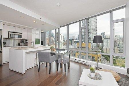 R2377558 - 1701 1255 SEYMOUR STREET, Downtown VW, Vancouver, BC - Apartment Unit