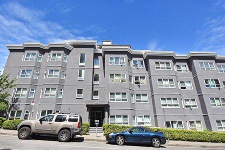 R2377629 - 103 921 THURLOW STREET, West End VW, Vancouver, BC - Apartment Unit