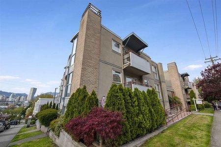 R2377746 - 201 1195 W 8TH AVENUE, Fairview VW, Vancouver, BC - Apartment Unit