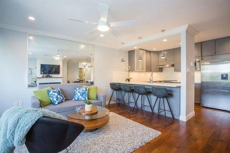 R2378605 - 302 3626 W 28TH AVENUE, Dunbar, Vancouver, BC - Apartment Unit