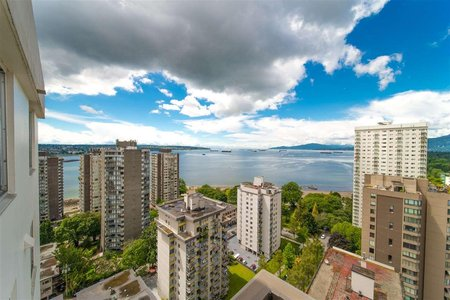 R2379069 - 2202 1251 CARDERO STREET, West End VW, Vancouver, BC - Apartment Unit