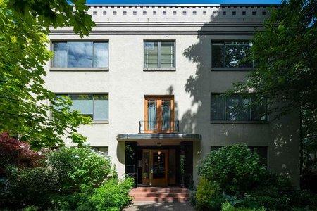 R2379085 - 305 985 JERVIS STREET, West End VW, Vancouver, BC - Apartment Unit