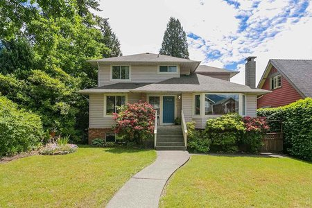 R2379659 - 319 W 26TH STREET, Upper Lonsdale, North Vancouver, BC - House/Single Family