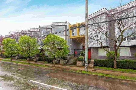 R2379854 - 208 670 W 6TH AVENUE, Fairview VW, Vancouver, BC - Townhouse
