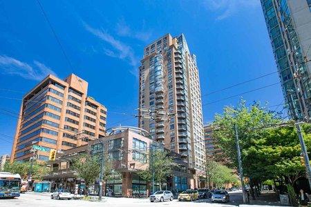 R2379934 - 314 1189 HOWE STREET, Downtown VW, Vancouver, BC - Apartment Unit
