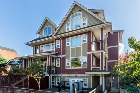 R2380568 - 205 930 W 16TH AVENUE, Cambie, Vancouver, BC - Apartment Unit
