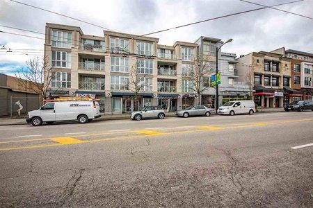 R2381034 - 210 5629 DUNBAR STREET, Dunbar, Vancouver, BC - Apartment Unit