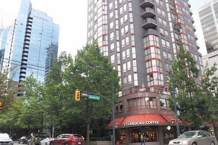 R2381456 - 601 811 HELMCKEN STREET, Downtown VW, Vancouver, BC - Apartment Unit