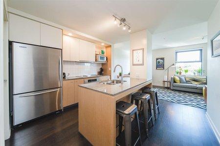 R2381795 - 609 2851 HEATHER STREET, Fairview VW, Vancouver, BC - Apartment Unit