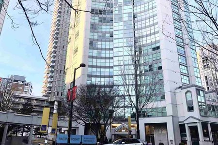 R2381916 - 607 1323 HOMER STREET, Yaletown, Vancouver, BC - Apartment Unit