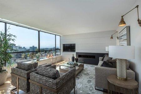 R2383401 - 1302 2115 W 40 AVENUE, Kerrisdale, Vancouver, BC - Apartment Unit