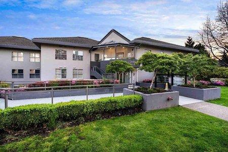 R2383547 - 204 2190 ARGYLE AVENUE, Dundarave, West Vancouver, BC - Apartment Unit