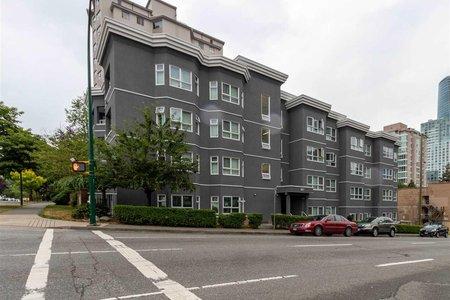 R2386713 - 307 921 THURLOW STREET, West End VW, Vancouver, BC - Apartment Unit