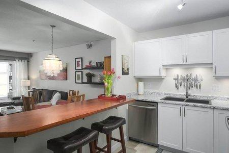 R2387503 - 206 108 W ESPLANADE, Lower Lonsdale, North Vancouver, BC - Apartment Unit