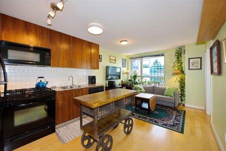 R2388638 - 306 1030 W BROADWAY STREET, Fairview VW, Vancouver, BC - Apartment Unit
