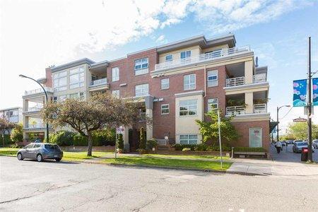 R2389139 - 212 2105 W 42ND AVENUE, Kerrisdale, Vancouver, BC - Apartment Unit
