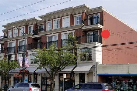 R2389282 - 301 4542 W 10TH AVENUE, Point Grey, Vancouver, BC - Apartment Unit