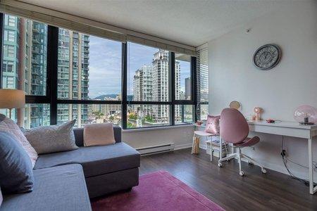 R2390481 - 1602 928 HOMER STREET, Yaletown, Vancouver, BC - Apartment Unit