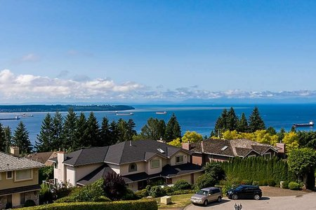 R2390521 - 2179 CHAIRLIFT PLACE, Chelsea Park, West Vancouver, BC - House/Single Family