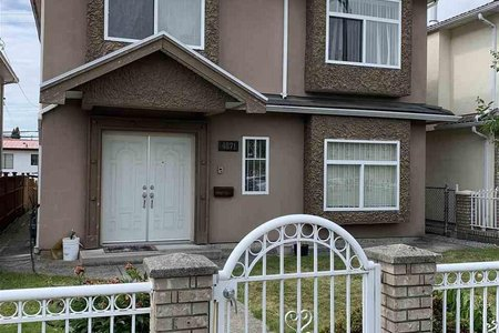 R2390853 - 4871 EARLES STREET, Collingwood VE, Vancouver, BC - House/Single Family