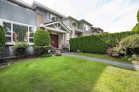 R2391187 - 8567 CORNISH STREET, S.W. Marine, Vancouver, BC - House/Single Family