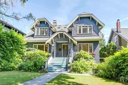 R2393881 - 3521 W 43RD AVENUE, Southlands, Vancouver, BC - House/Single Family