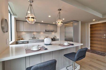 R2394417 - 402 2090 ARGYLE AVENUE, Dundarave, West Vancouver, BC - Apartment Unit
