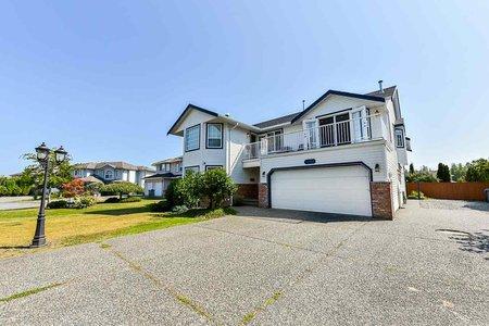 R2395224 - 5042 214A STREET, Murrayville, Langley, BC - House/Single Family