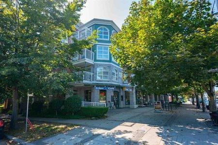 R2395293 - 312 5723 COLLINGWOOD STREET, Southlands, Vancouver, BC - Apartment Unit