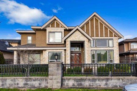 R2395773 - 10451 AINTREE CRESCENT, McNair, Richmond, BC - House/Single Family