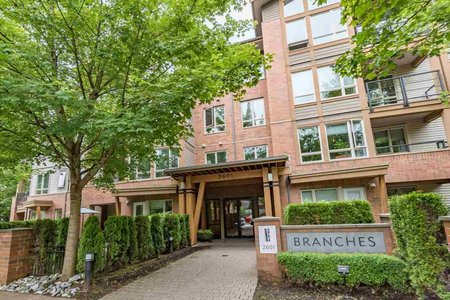 R2395936 - 412 2601 WHITELEY COURT, Lynn Valley, North Vancouver, BC - Apartment Unit