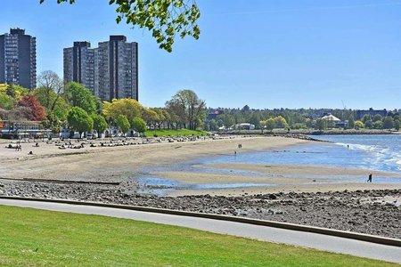 R2396117 - 311 1975 PENDRELL STREET, West End VW, West Vancouver, BC - Apartment Unit